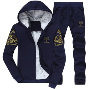 No.27 Hommes Casual Suit Tracksuits Automne et Hiver Haute Qualité Coton de haute qualité pour hommes Confortable Cardigan Slim Cardigan Jacket Two-Piece Cost Chp 01
