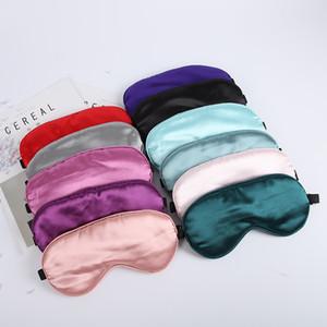 모방 된 실크 잠자는 아이 마스크 수면 패딩 그늘 패치 눈 커버 비전 관리 휴대용 수면 마스크가 눈 가리개를 풀다