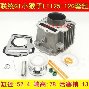 Двигатель Запчасти для мотоциклов Cylinder Kit 52.4mm контактный 13мм Для LT125-12G 120 GT M3 LT 125 125cc bG7A #