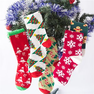 2020 Christmas Stockings Dekor Weihnachtsbaum Ornament Partydekoration Weihnachtsweihnachtsstrumpf Erwachsene Socken aus Baumwolle KKA2135