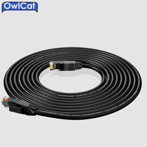 EWLCAT 20-50 Meter Ethernet-Netzwerkkabel CAT6 UTP 24AWG * 4P Outdoor Hochgeschwindigkeits-RJ45-Erweiterungsnetz-Kabel-Kamera-Line1