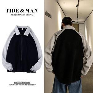 Uyuk otoño nuevo suelto casual moda collar de collar hombres y cachemira cardigan patchwork abrigo hombre ropa hip hop1