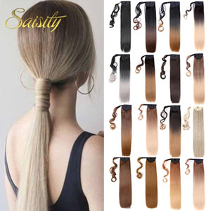 합성 22inches Ponytail Hair Extension 내열성 합성 조랑말 꼬리 가짜 머리카락에있는 클립 주위 긴 직선 랩
