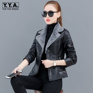 Korean New Long Sleeve Fleece Lining Womens Faux Leather Jackets Motorcycle Fashion Lapel Slim Fit Thick Short Coats Plus