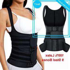 Latex Taille Trainer Corset Women Workout Vest Body Shaper Shapewear Abdomen Slender Binders and Shapers Fajas Colombian Steel Issuer