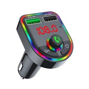F5 F6 자동차 충전기 블루투스 5.0 FM 송신기 RGB 분위기 라이트 자동차 키트 MP3 플레이어 무선 오디오 수신기 3.1A 소매 패키지