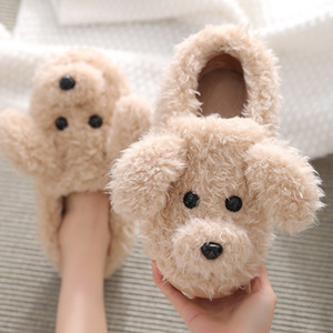Lifelike 3d Teddy Dog Women Plush Slippers Winter Warm Soft Sole Shoes Men Couples Home Ladies Indoor Bedroom Slip On Fur Slides Y201026
