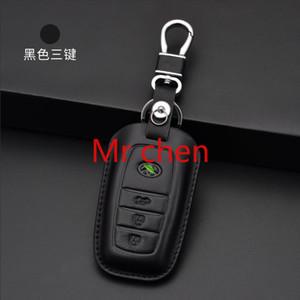 leather Car keychain car key bag car key case for Toyota Levin Camry RAV4 Rongfang PRADO CROWN