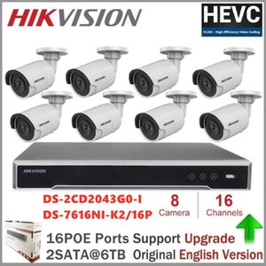 Hikvision réseau POE NVR Kit Kits de sécurité CCTV intégré Plug-jeu NVR 4MP Caméra IP IR de vision nocturne de surveillance Set