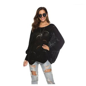 Female Scoop Neck Solid Color Sweater Women Thin Sweater Fashion Long Sleeve Large Size Long Knits Winter Designer