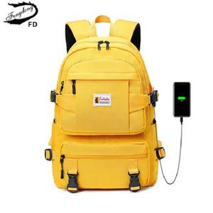 moda Fengdong niños amarillo bolsas impermeables niñas mochila grande escuela de Oxford para adolescentes schoolbag C1019