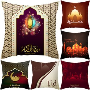 Al Household Al Goods Muslim Halal Fitr Pillow Cover Peach Skin Cashmere Pillow Case for Ramadan