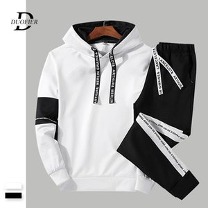 Men Casual Set Hooded Solid Patchwork Autumn New Men's Sportswear Hoodies+Pants 2PCS Sets Hip Hop Street Loose Tracksuits 201008
