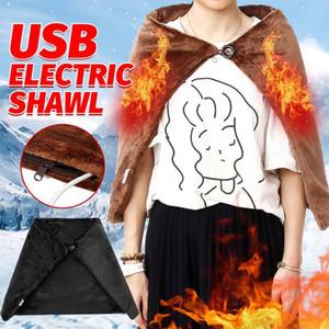 50x60cm Car Home Electric Warming Heating Blanket Pad Shoulder Neck Mobile Heating Shawl USB Soft 5V 5W Winter Warm Health Care
