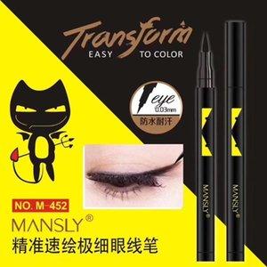 Hengfang ultrafeinen Eyeliner mit Präzision und Geschwindigkeit m-452