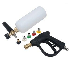 Pistolet à eau Lance en mousse de neige 1pcs / buse 6pcs Spray peut être complet ensemble d'outils de lavage de voiture Tool classique1