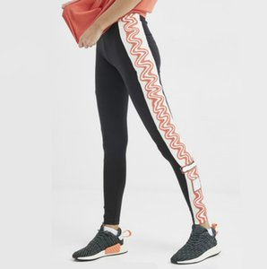 Women Yoga Pants Fashion Three Striped Letter Printed Active Joggers Quick Dry Sweatpants Womens High Quality Breathable Sportpants