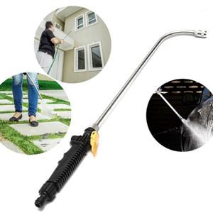 Car high pressure water gun 30 48 cm spray garden cleaning pipe Sprinkler spray cleaning tool1