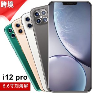 i12pro Explosive Low-Price Cross-border Spot Smartphone 6.6-inch Water Drop Screen Android Phone