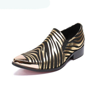 Мода Золото Полосатый мужчин из натуральной кожи Обувь Свадьба Формальные Мужчины платье обувь большого размера Итальянская Броги