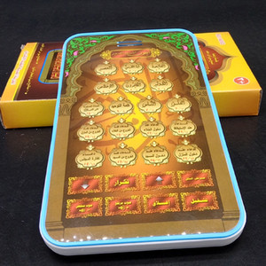 8 Short Surah of Holy Quran and 10 Supplications Arabic Language Learning Machine Ypad Toy,Kid's Early Educational Toy Best Gift 200928