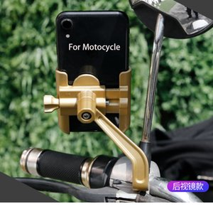 Motorcycle bicycle mobile phone aluminum alloy bracket for YAMAHA yzf 250 450 r1 r125 r25 r3 r6 parts moto accessories