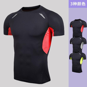 2017 New brand Clothing Funny Tight t-shirt Mens fitness t-shirts homme gyms t shirt men fitness crossfit Summer top tees shirts1