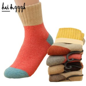 10Pcs = 5Pars   Lot Winter Women's Socks Splicing Thickening Warm Rabbit Wool Socks Ladies Terry Sock Free Shipping ym012 201009
