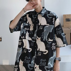 ZAZOMDE 2020 Spring And Summer New Korean Men's Loose Comfortable Fashion Sports Students Casual Colorful Cat Shirt J1216