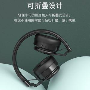 OKSJ / OKDI Casque d'explosifs de bordure transversale sans fil Bluetooth Casque de pliage Carte de jeu stéréo casque de jeu