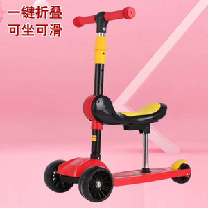 Adjustable Handlebar baby scooter Scooter Kids Kick Scooter for sale with light and music