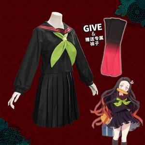 Asian Size 2020 Japan Anime Halloween Demon Slayer Kamado Nezuko Cosplay Costume Party Uniform