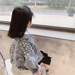 Spring and Autumn Girls Fashion Long Sleeve Jacket Korean Fashion Trend Denim Jacket Beaded Jacket Female Korean Loose Top 201208