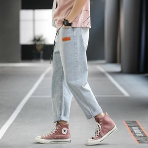 2020 New Korean Baggy Jogging Street Sports Mens Jeans For Hombre Men's Wide Leg Pants Casual Cotton Soft Large Size Jeans Men