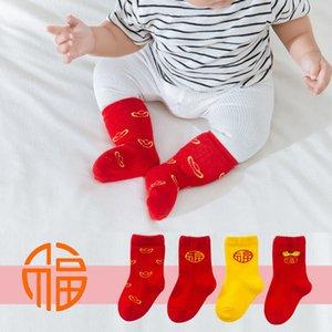 New Year's Red Lucky Lucky Word Baby Tube الأوسط جميل الخريف احتفالي والشتاء جوارب قطنية للجوارب