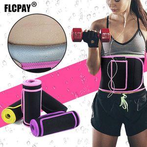 Пояснистая поддержка талии защита от сжатия формирование порочков COSET талии протектор йога фитнес тяжелой атлетический защитный механизм