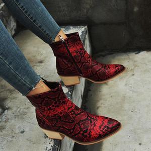أزياء الجدة PU المرأة الخريف أحذية الكاحل مطبوعات الحيوان ميد خمر قصيرة جولة أحذية تو أحذية الناضجة الشتاء بالاضافة الى حجم