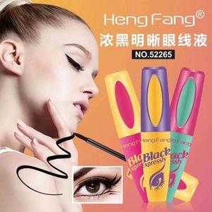 Hengfang dick und schwarz klar Eyeliner-Flüssigkeit in einem Feld von 24 drei Schalenfarben 52265