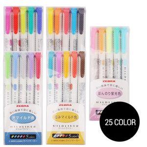 Kawaii 3 قطع 5 قطعة / المجموعة زيبرا مادلينر اللون اليابانية تسليط الضوء مزدوج برأس الفلورسنت القلم هوك القلم لون ماركر القلم 201116