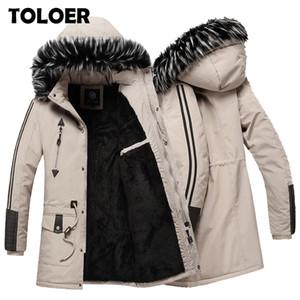 겨울 파카 남성 새로운 두꺼워 따뜻한 자켓 남성 고품질 양털 패션 파카 코트 남성 캐주얼 재킷 후드면 착실히 보내다 T200102