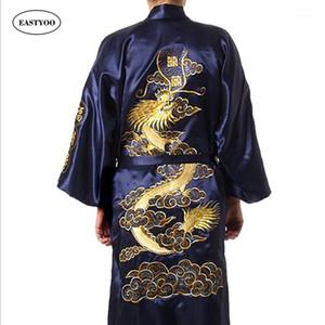 Мужские спящие одежды Дракон шелковые одежды Мужчины сатин пижамы пояса Pijamas плюс размер лаундж японского халата кимоно мужской халат1