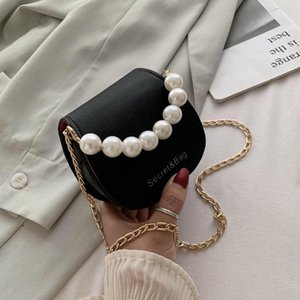Şık Yeni Eyer Tole Kadın Çanta Moda yönlü PU Doku Zinciri İnci Taşınabilir Tek Omuz Küçük Kare Çanta HLJ-45