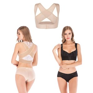 Chest Orthoses Breast Care Gather Adjustable Underwear Body Tape Bra Corset Back Corrector Back Cross Correction Shaper Black