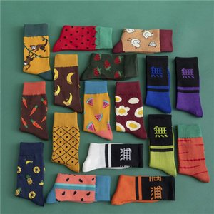 Fashion Men cotton socks fun watermelon strawberry pineapple fruit socks monkey bee chick animal burger Unisex