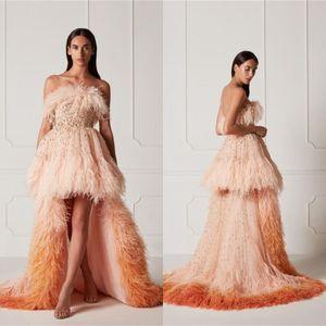 Hi Lo Evening Dresses Custom Made Tassel Elegant Fairy Prom Dress Sweep Length Plus Size Evening Gown