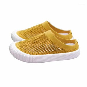 Cozulma Kids Boys Summer Transpirable Air Mesh Sports Shoes Sneakers Moda Zapatillas Niños Slip-On Casual Zapatos Tamaño 25-321