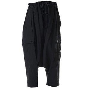 New 2020 Men's Hair Stylist fashion Casual pants cropped Harem pants low crotch plus size costumes