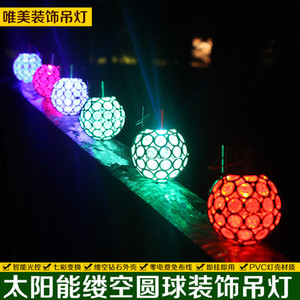 Solar Hanging Lights Outdoor Waterproof Led Small Droplight Lamp Control Hollow Lawn Garden Courtyard Villa Decorative Lights