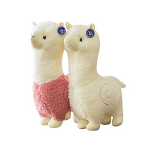 Llama Arpakasso Stuffed Plush Toy 28cm 11 Inches Alpaca Soft Toys Cute For Kids Christmas Present 6 Colors for Choosing