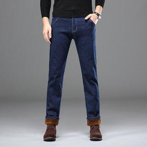 Vomint Erkekler İş Düz Artı drand Casual Kumaş Kadife Pantolon Düzenli Jeans Elastik Sıcak